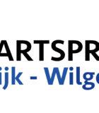 Huisartsenpraktijk Marsdijk- Wilgenbeemd